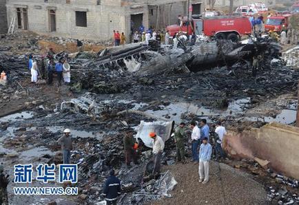 俄罗斯货运飞机在巴基斯坦坠毁18人身亡