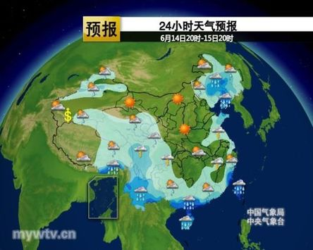 辽宁南部,山东半岛等地局地有冰雹或雷雨大风天气.