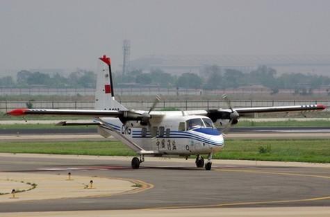飞机于2004年5月10日上午由国家海洋局东海分局接收