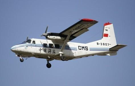 青羚网-中国海监小型飞机巡航钓鱼岛