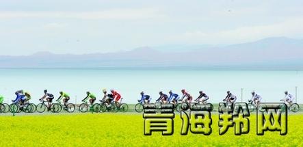 """首页 幻灯片  7月9日,第十二届""""天佑德青稞酒杯""""环青海湖国际公路"""