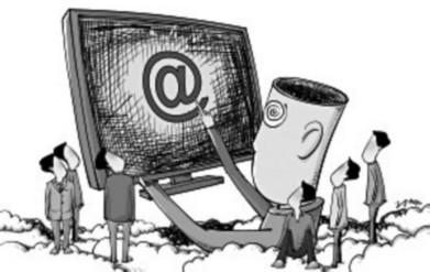 青羚网-深圳规范互联网金融发展 将对地方金融