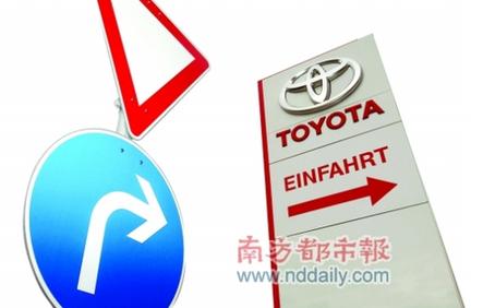 丰田祭出最大促销 竞争车型价格放水 高清图片