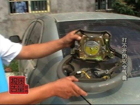比亚迪f3被曝安全气囊不给力
