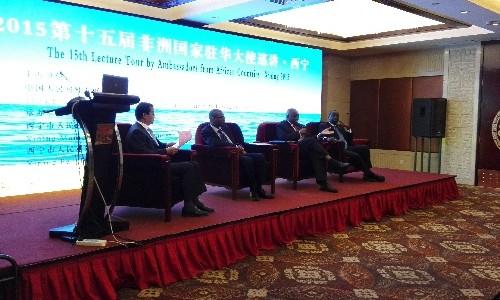 非洲国家驻华大使巡讲到西宁