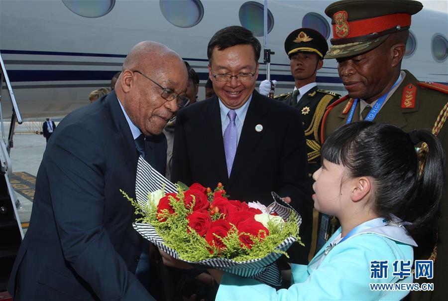 南非总统祖马抵达杭州