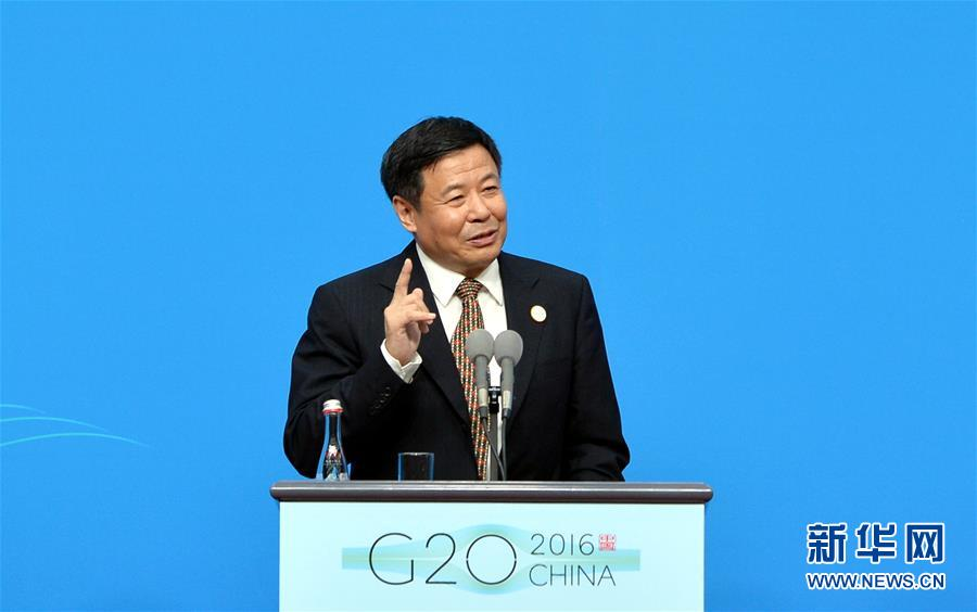 中国代表团财政部副部长朱光耀召开