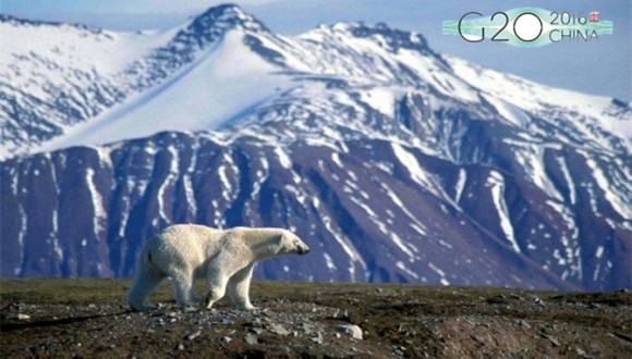 G20杭州峰会:为全球气候治理提供中国智慧