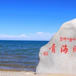 青海美景-青海湖