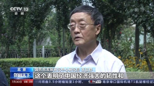 青海人均gdp_青海第二大城市迅速崛起,人均GDP远超西安,旅游资源不输大理
