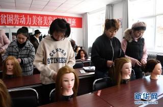 甘肃东乡:免费技能培训助力脱贫