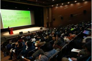 首届数字媒体教育国际大会在北京电影学院举办