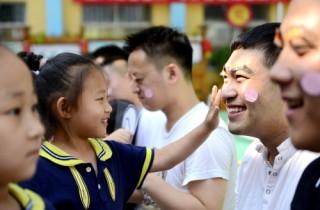 父教缺失正影响孩子们健康成长