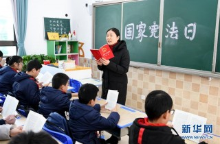合肥:宪法日活动进校园