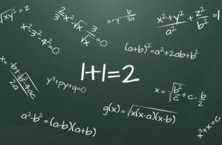初中数学:应用题中常用到的公式汇总