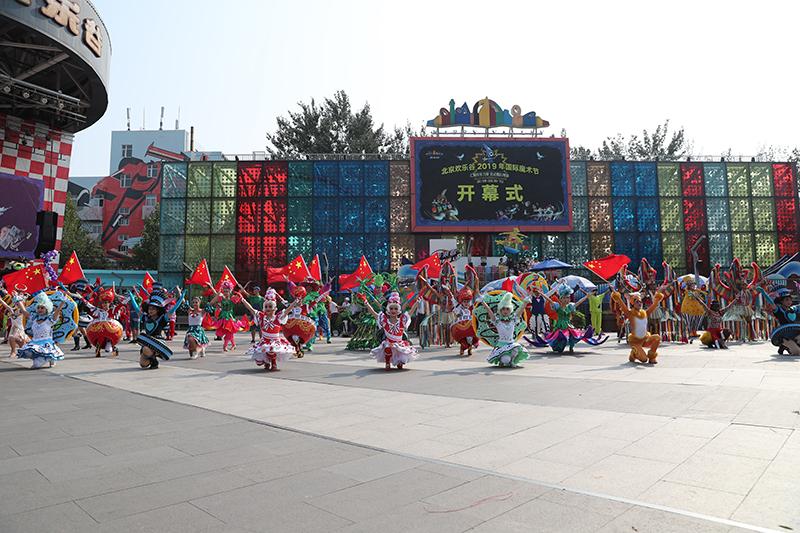 北京欢乐谷2019年国际魔术节将启幕