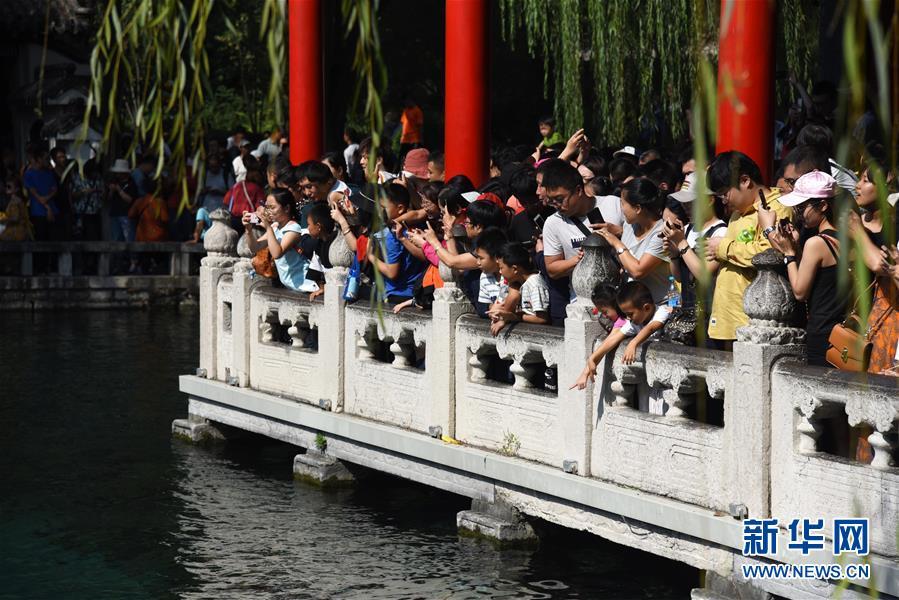 10月3日,游客在趵突泉景区参观。 当日,山东济南趵突泉景区吸引了各地游客前来参观。 新华社记者王凯摄