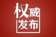 青海省人民检察院工作报告