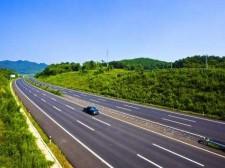 好消息!高速公路省界收费站有望取消
