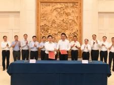 Manbetx苹果版下载省与商务部在京签署部省合作框架协议 王建军 钟山出席