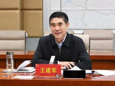 王建军在省军区党委常委见面会上强调:为实现党在新时代的强军目标作出新贡献