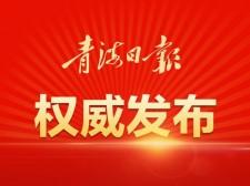 到2020年,我省长江流域重点水域实现全面禁捕