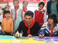 """王建军参加庆""""六一""""主题活动并寄语全省少年儿童"""