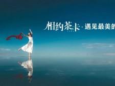 【夜读】惊艳!《千与千寻》中的经典画面藏在Manbetx苹果版下载