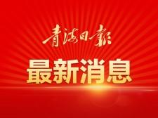 快讯!2019年省直事业单位面试成绩公布(附体检通知)