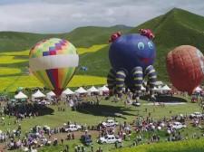 期待一场有热气球的浪漫之旅吗?来Manbetx苹果版下载祁连就对了!