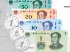 """人民币今上新!一图最快最全读懂""""新钱""""小秘密"""