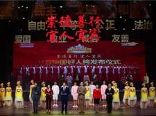 92岁高龄老人荣登中国好人榜,深藏功名扎根Manbetx苹果版下载奉献一生!