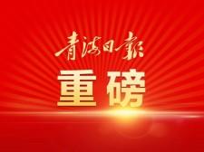 快来!见证Manbetx苹果版下载在2019《魅力中国城》的高光时刻