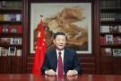 【视频】国家主席习近平发表二〇二〇年新年贺词