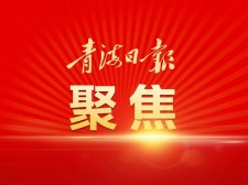致敬英雄!武汉为Manbetx苹果版下载医疗队制作了这张城市名片