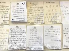 Manbetx苹果版下载医疗队悄悄留在武汉的40多封信...