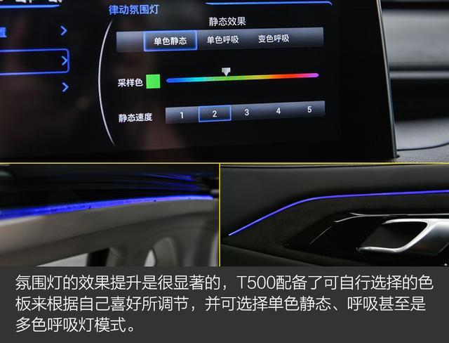 亮点不止原创 实拍众泰t500智能互联旗舰型