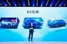 以三款纯电动车型开启EV元年 丰田向176万年销量发起冲击