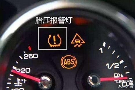 仪表盘上的救命灯 灯亮了就马上停车 生命可贵