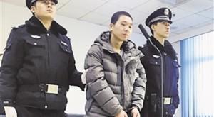 公交车上猥亵行凶 男子获刑14年 检察官:遭遇猥亵拍视频留证