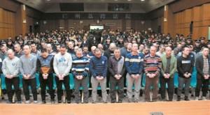 广州:刘村54人涉黑案一审宣判