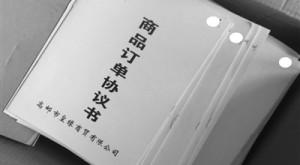 江苏高邮破涉案4亿元非法吸收公众存款案