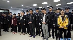 刘勇等九被告人贩卖、制造芬太尼毒品案一审宣判