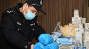 西安警方破获一起生产、销售不符合标准的医疗器材案件