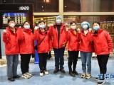 山西省第十批支援湖北医疗队出征