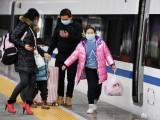 贵州疫情防控应急响应由一级调整为三级