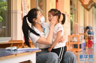 一位幼儿园班主任的复学第一周