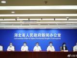 武汉:集中核酸检测近一千万人 没有发现确诊病例