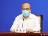 集中核酸检测为武汉适时调整疫情防控应急响应级别创造了条件