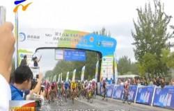 第十六届环Manbetx苹果版下载湖公路自行车赛宁夏赛段开赛